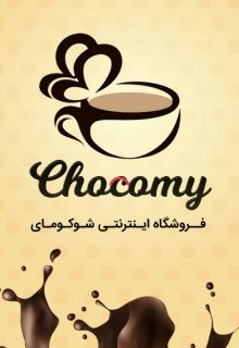apppash-chocomy (1)