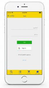 ورود با حساب گوگل