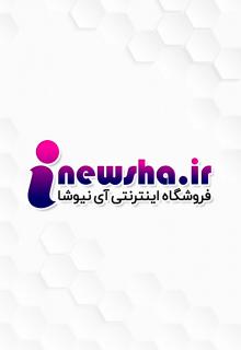 inewsha.ir-apppash.com-woo2app (12)