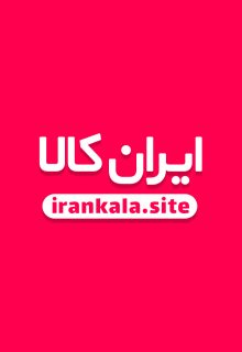 irankala