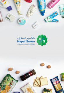 hypersoren